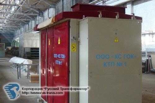 склад силовых трансформаторов на заводе