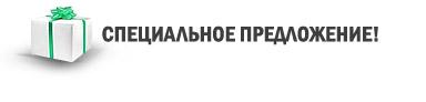 Распродажа силовых трансформаторов!